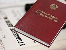 За жестокое обращение с животными в Беларуси ввели уголовную ответственность.