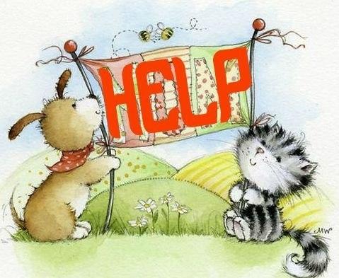 Друзья, мы оказались в непростой ситуации и просим вашей помощи!